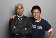 「2025年大阪万博誘致アンバサダー」を務める、ダウンタウン。