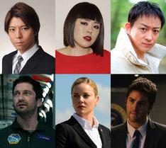 映画「ジオストーム」の日本語吹替版で声優を務めるブルゾンちえみ(上段中央)。