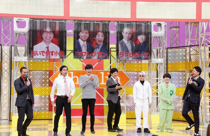 「にちようチャップリン」11月19日放送回のワンシーン。