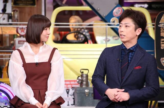 左から篠田麻里子、フットボールアワー後藤。(c)日本テレビ