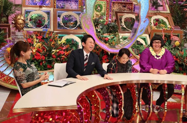 「有吉弘行のダレトク!?」のワンシーン。(c)関西テレビ