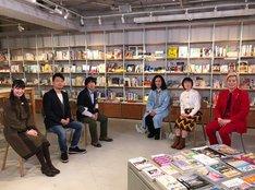 「アメトーーク!」の「本屋で読書芸人」のワンシーン。(c)テレビ朝日