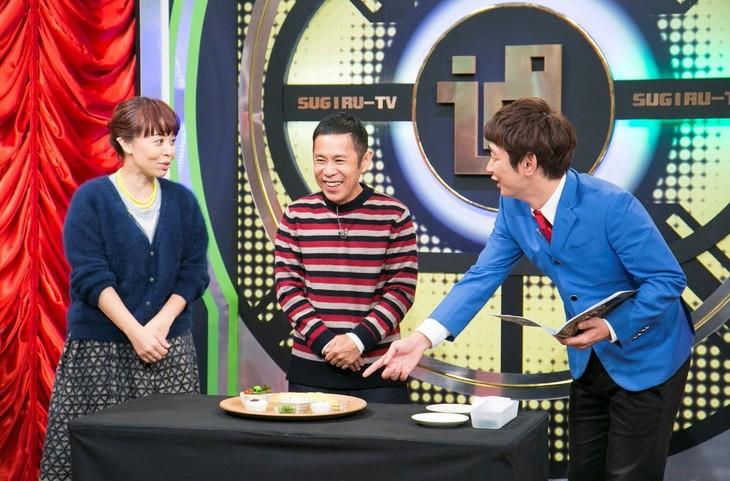 「なるみ・岡村の過ぎるTV」に出演する、(左から)なるみ、ナインティナイン岡村、銀シャリ鰻。(c)ABC