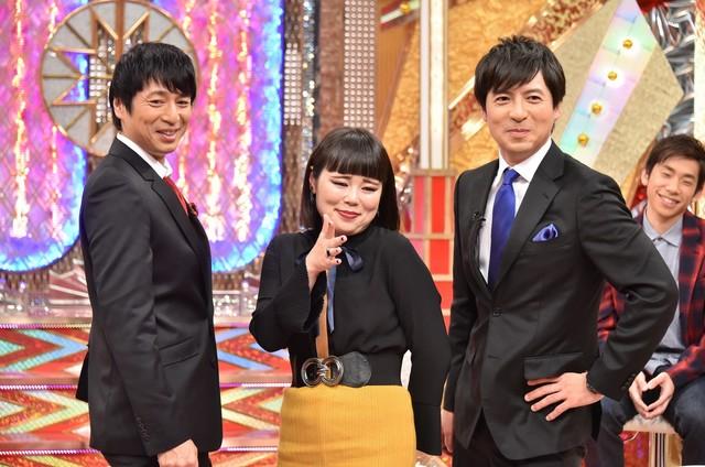 「衝撃のアノ人に会ってみた!2017秋」のワンシーン。(c)日本テレビ
