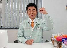 「ゲームセンターCX」に出演する、有野課長ことよゐこ有野。(c)フジテレビ
