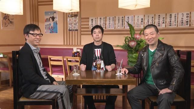 「ボクらの時代」に出演する(左から)板尾創路、今田耕司、木村祐一。(c)フジテレビ