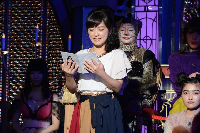 武内由紀子 (c)日本テレビ