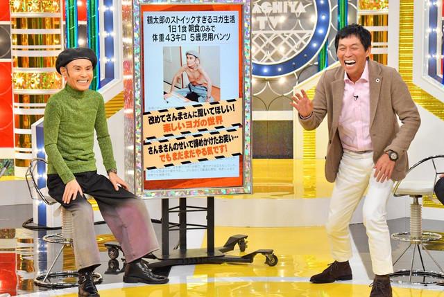 ゲストの片岡鶴太郎(左)とMCの明石家さんま(右)。(c)MBS