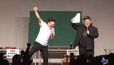 ANZEN漫才への密着VTRのワンシーン。(c)日本テレビ