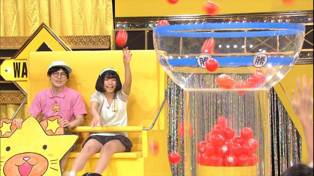 子供たちによる玉入れを見守るにゃんこスター。(c)NHK