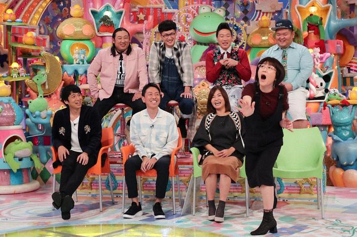 「幼なじみとコンビ組んでる芸人」(c)テレビ朝日