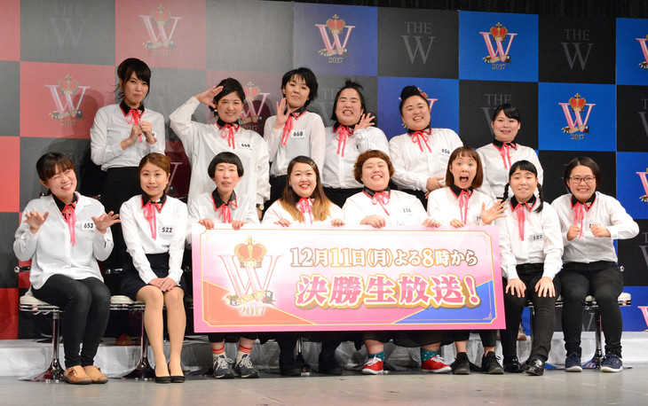 「女芸人No.1決定戦 THE W」の決勝進出者。