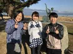 チームゲッツ (c)関西テレビ