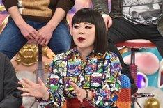 ブルゾンちえみ (c)テレビ朝日