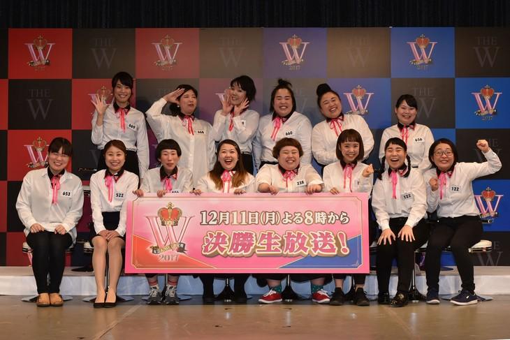 「女芸人No.1決定戦 THE W」決勝進出者たち。