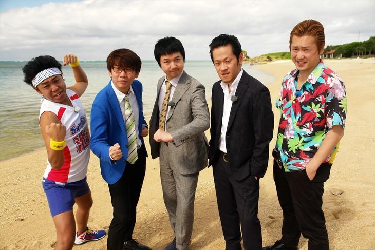 (左から)サンシャイン池崎、三四郎、ペンギンズ。(c)中京テレビ