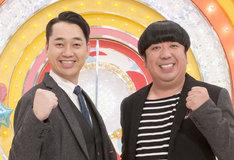 「紅白ウラトークチャンネル」の司会を務めるバナナマン。(c)NHK