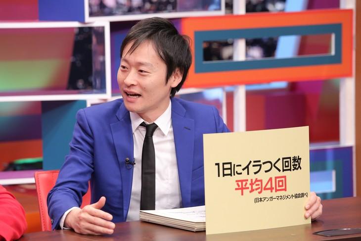 「採用!フリップNEWS」に出演する和牛・川西。(c)中京テレビ