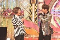 左から椿鬼奴、D-LITE。(c)日本テレビ