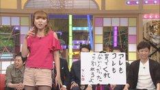 ゆーびーむ☆がネタを披露する様子。(c)CBC
