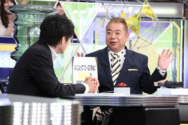 「出川哲朗のアイ・アム・スタディー」のワンシーン。(c)日本テレビ