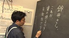 「小林賢太郎テレビ9『裏と表』」より。(c)NHK