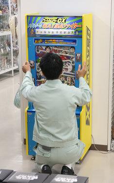 メダルゲーム「戦え!課長ファイター」で有野課長が遊ぶ後ろ姿。