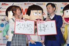 新キャラクターの「すき松」を考案するハライチ岩井(右)。