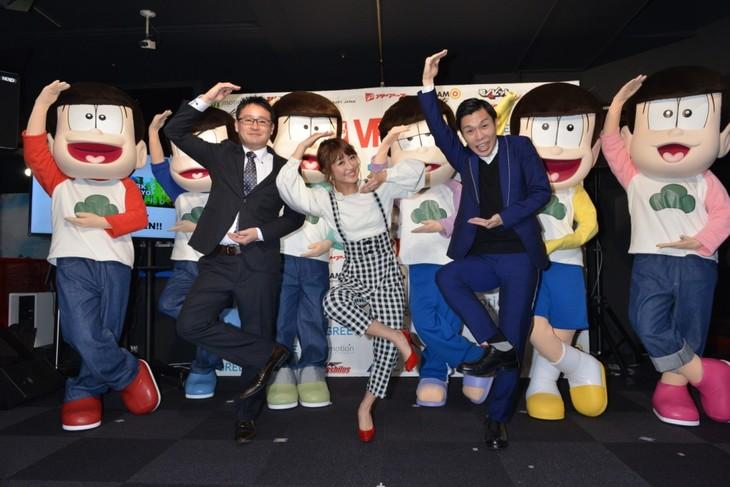 「VR PARK TOKYO IKEBUKURO」のオープン発表会に登場したハライチ岩井(手前右)ら。