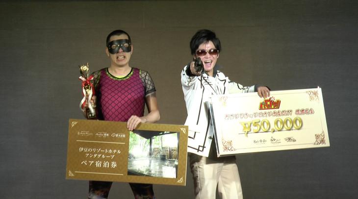 「パセワラ!」第3回グランドチャンピオン大会で優勝した魔族。