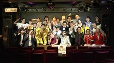 「パセワラ!」第3回グランドチャンピオン大会の出演者たち。