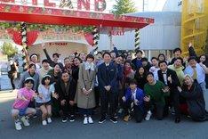 「有吉の壁」第9弾の出演者たち。(c)日本テレビ