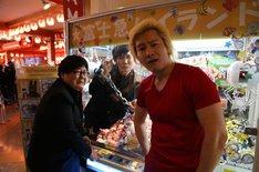 「有吉の壁」第9弾より。(c)日本テレビ