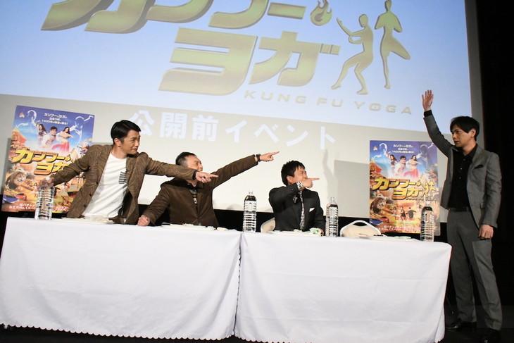映画「カンフー・ヨガ」PRイベントのワンシーン。