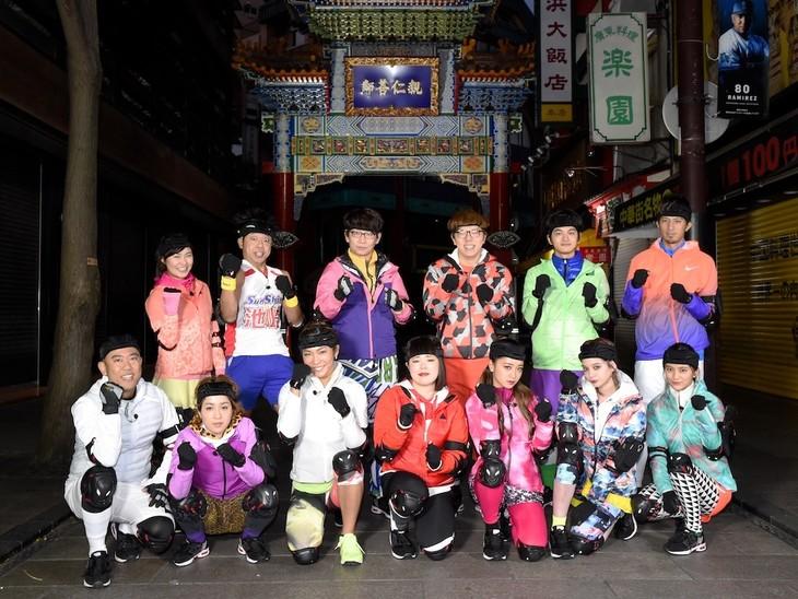 「逃走中~ドラゴンボール超コラボSP 横浜中華街大決戦!~」の出演者たち。(c)フジテレビ