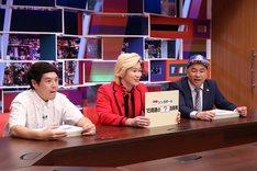 (左から)タカアンドトシ・タカ、メイプル超合金カズレーザー、レイザーラモンRG。(c)中京テレビ