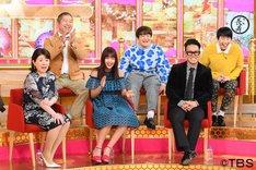 「爆笑!明石家さんまのご長寿グランプリ2017」のスタジオ出演者たち。