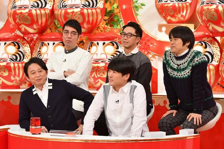 「クイズ☆正解は一年後2017」に出演する「有吉チーム」。(c)TBS