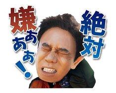 「しゃべる!ガキの使いやあらへんで!第2弾」イメージ