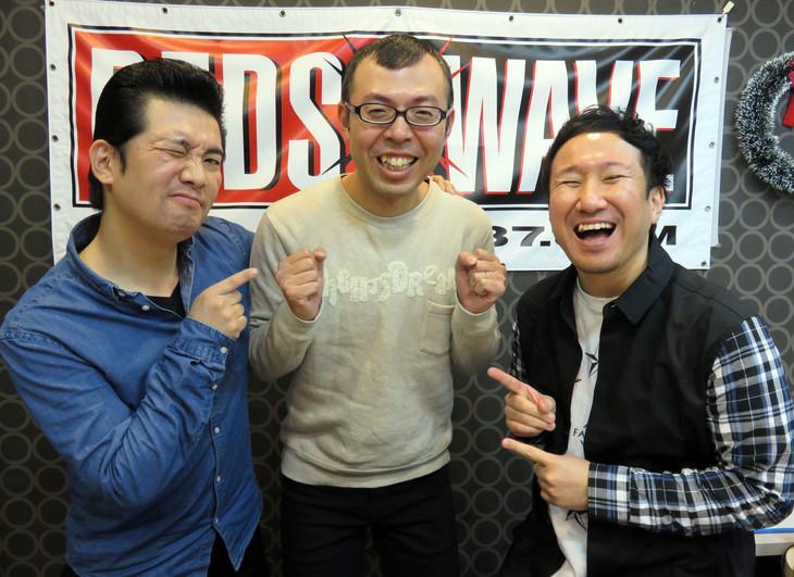 アイパー滝沢(左)と初回ゲストのジョイマン。