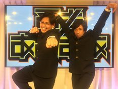 「勇者ああああ」MCのアルコ&ピース。(c)テレビ東京