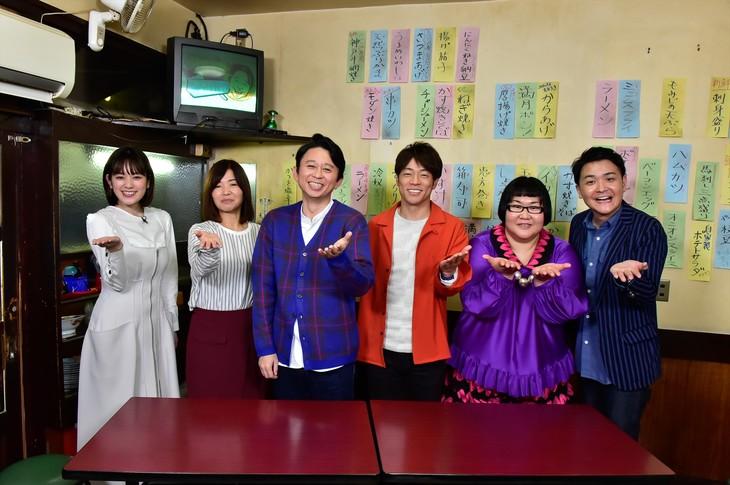 「有吉中継 現場からお伝えします」の出演者たち。(c)関西テレビ
