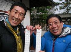 (左から)麒麟・田村、西川きよし。(c)ABC