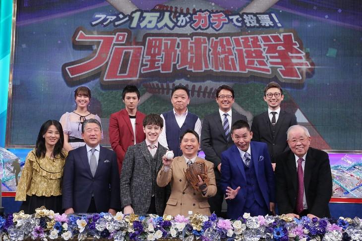 「ファン1万人がガチで投票!プロ野球総選挙」の出演者たち。(c)テレビ朝日