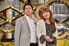 レインボー (c)日本テレビ
