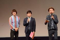 進行役を務めたチーモンチョーチュウとタケト(右)。全員千葉出身だ。