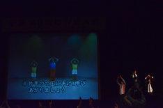 来場者と一緒に「なのはな体操」を行う南海キャンディーズ山里ら。
