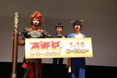 イベントに登壇した馬鹿よ貴方は、羽村仁成(中央)。