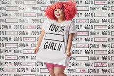 KIREIMOの広告キャラクターを務める渡辺直美。
