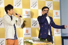 即興で食レポラップを披露するとろサーモン久保田(右)。